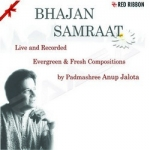 Bhajan Samraat - Vol 4 songs