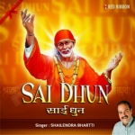 Sai Dhun songs