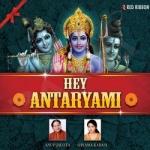 Hey Antaryami songs