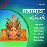 Mahamaya Maa Meldi songs