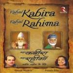 Kahat Kabira Kahat Rahima songs