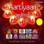 Aartiyaan songs