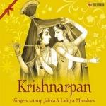 Krishnarpan songs