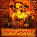 Mahaganapati - Ganesh Chaturthi Special songs