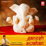 Ganesh Awahan songs
