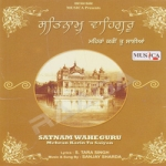 Mehran Kari Tu Saiyan songs