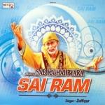 Sab Ka Hai Pyara Sai Ram songs