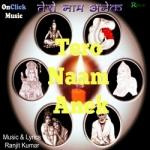 Tero Naam Anek songs