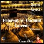 तिलावत ए क़ुरानुल करीम (उर्दू) songs
