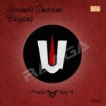 Govinda Smarane Bhajans songs