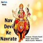 Nav Devi Ke Navrate songs