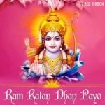 राम रतन धन पायो songs