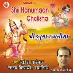 Shri Hanumaan Chalisha songs