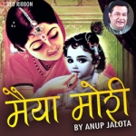 Maiya Mori By Anup Jalota songs