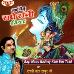 Aayi Mainu Radhey Rani Teri Yaad songs