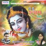Main Hu Shyam Premi songs