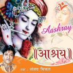 Aashray songs