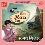 Om Hari Om songs