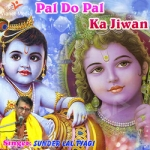 Pal Do Pal Ka Jiwan songs
