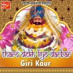 Tharo Dekh Liyo Darbar songs