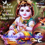 Best Of Lord Krishna Songs 2016 songs
