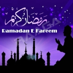 Ramadan E Kareem songs