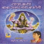 Yatra Katha Baba Amarnath Barfani songs