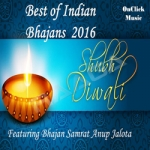Shubh Diwali - Best Of Indian Bhajans