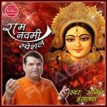 राम नवमी स्पेशल songs