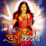 Durga Kavach songs