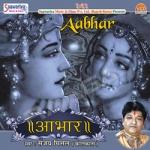 Aabhar songs