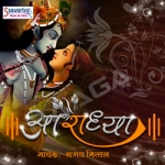 Aaradhya songs