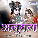 Anurag songs