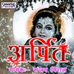 Arpit songs