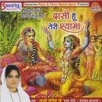 Daasi Hu Teri Shyama songs