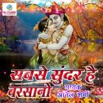 Sabse Sunder Hai Barsano songs