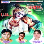 Uddhar songs