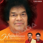 Hridayanjali songs