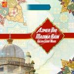 Ajmer Bhi Madina Hain
