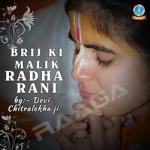 Brij Ki Malik Radha Rani