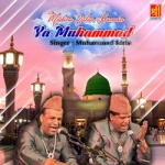 Madine Bulao Hamein Ya Muhammad songs