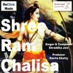 Shree Ram Chalisa songs