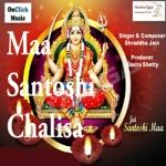 Maa Santoshi Chalisa songs