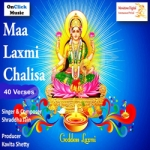Maa Laxmi Chalisa songs