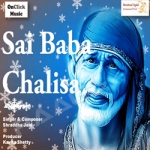 Sai Baba Chalisa songs