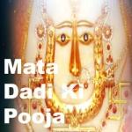 Mata Dadi Ki Pooja songs