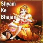 Shyam Ke Bhajan songs