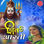 Shiv Aarti songs