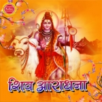 Shiv Aradhna songs