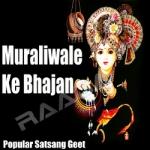 Murliwale Ke Bhajans songs